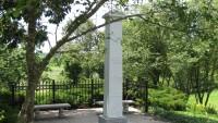 Mt Pisgah Monument
